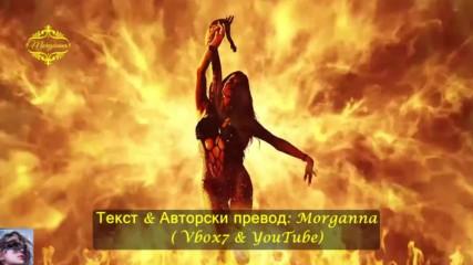 Премиера! Gotthard - Miss Me ( Официално видео) превод & текст
