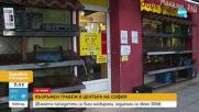 Издирват мъжете, ограбили магазин въоръжени в София