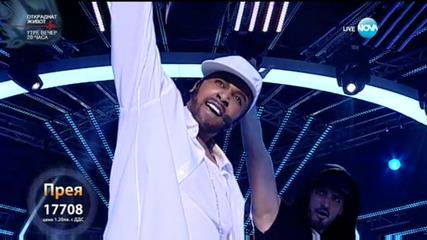 Прея като Usher -