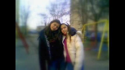 My Friends :p Vs Kat Deluna :d