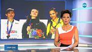 Спортни новини (12.08.2018 - обедна емисия)