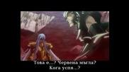 Saint Seiya The Lost Canvas Епизод 5 bg sub