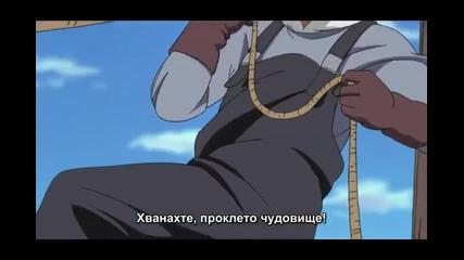 Naruto Shippuuden - Епизод 223 - Bg Sub Високо Качество