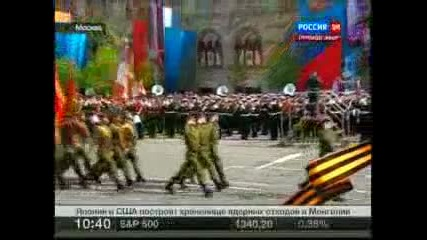Парад Победы на Красной площади 9 мая 2011 года - 7 част