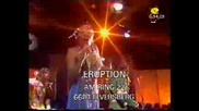 Eruption - One Way Ticket(бг Превод)