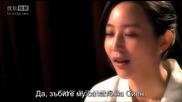 Le Jun Kai E03 bg subs
