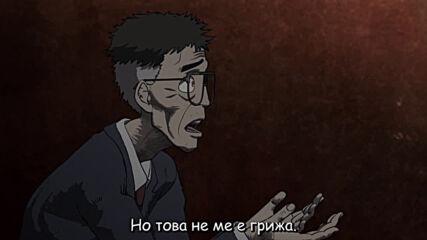 [ Bg subs] Kengan Ashura - S02e10