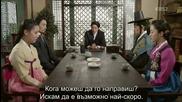 [бг субс] The Joseon Shooter / Стрелецът от Чосон / Еп.7 част 1/2