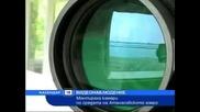 Монтираха камери по средата на езеро