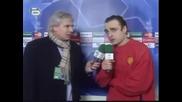 Интервю С Димитър Бербатов След Края На Интер - Манчестър Юнайтед 0:0 24.02