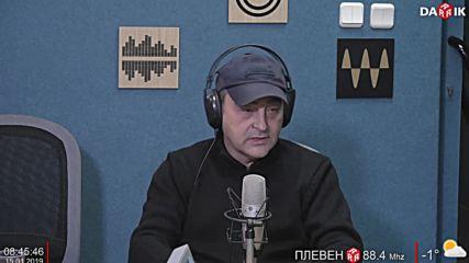 СРЕДНОСРОЧНА ПРОГНОЗА ЗА ВРЕМЕТО С ЛЮДМИЛ КЪРДЖИЛОВ ДАРИК 15.01.2019