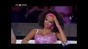 Vip Dance - Танца на Нед и Николета (диско)