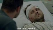 Глутница (2014) Сезон 1, Еп.1 Бг. суб.
