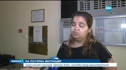 """Съд: Случаят с полицая, прегазил бебе, да не е """"особено тежък"""""""