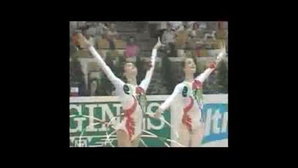 Ансамбъл България обръчи 1995