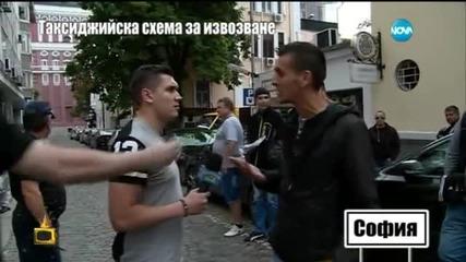 """Разследването на """"Господарите"""" продължава: """"Копърките"""" протестират, взели им хляба"""