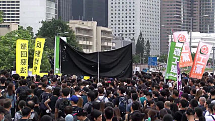Hong Kong: Anti-extradition bill protesters rally outside Legislative Council