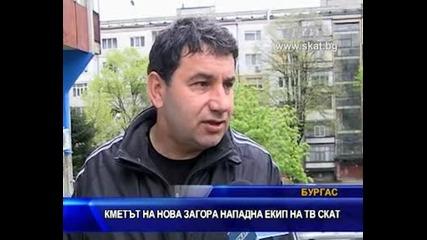 Кметът на Нова Загора Николай Грозев нападна телевизионен екип