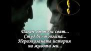 Morandi - Hidin From The Sun (ПРЕВОД)