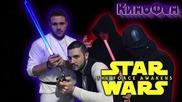 КиноФен - Ревю - Star Wars: The Force Awakens
