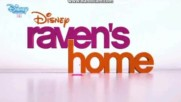 Домът на Рейвън интро сезон 1 бг аудио