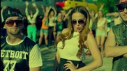 Touch Down feat. Ирина - Други като нас