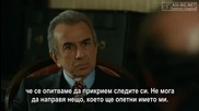 Karadayi Хулиганът еп.15-1 Бг.суб.