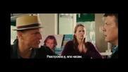 Зрителна измама - Четиримата конници (премиера 14 юни)