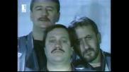 Клуб Нло - Ех, тази телевизия (1992)