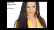 Славка Калчева - Хороводна китка (2)