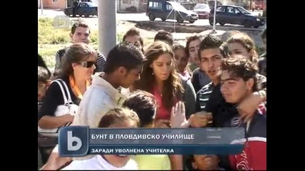 Масов бунт в най - голямото ромско училище в Пловдив