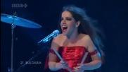 Гордостта на България! Eurovision 2007 Bulgaria (final) - Elitsa Todorova & Stoyan Yankoulov - Water