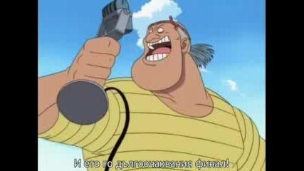 One Piece Епизод 51 bg sub