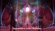 Shinmai Maou no Testament - 12 Финал [ Бг Субс ] Върховно Качество