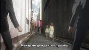 Tokyo Ghoul 06 [ Бг Субс ] Върхонво Качество