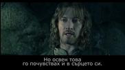 19. Властелинът на пръстените: Бг суб - Двете кули (2002) The Lord of the Rings Extended