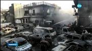 Пожарите в Гърция взеха първата си жертва