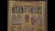 Панахида - Православен Хор