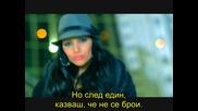Stefani ft. Flori - Ne Se Pravi --- Sub