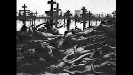 Жертви На Комунизма Умират От Глад!
