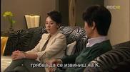 Бг субс! Royal Family / Кралско семейство (2011) Епизод 9 Част 3/3