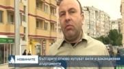 Българите отново купуват вили и ваканционни апартаменти
