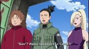 Наруто Шипуден - 218 Бг Субс ! Целия епизод !