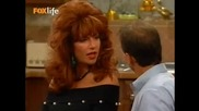 Married With Children - S05e01.bg.audio