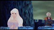 4/4 Последният Еднорог: Бг Аудио - анимация (1982) The Last Unicorn - animation [ H D ]