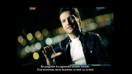 Sinan Ozen - Seni Cok Ama Cok Seviyorum + превод