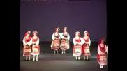 анс.балкания - Тракийски танц
