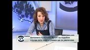 Антоанета Христова: Броят на подобни случаи като този в Сливен ще се увеличава