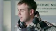 Страхотнаа !!! Александър Марцинкевич и группа Кабриолет - Ангел хранитель # Превод