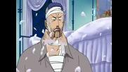 One Piece - 283 [good quality]